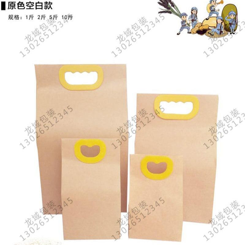 龙域大米包装袋5斤10斤