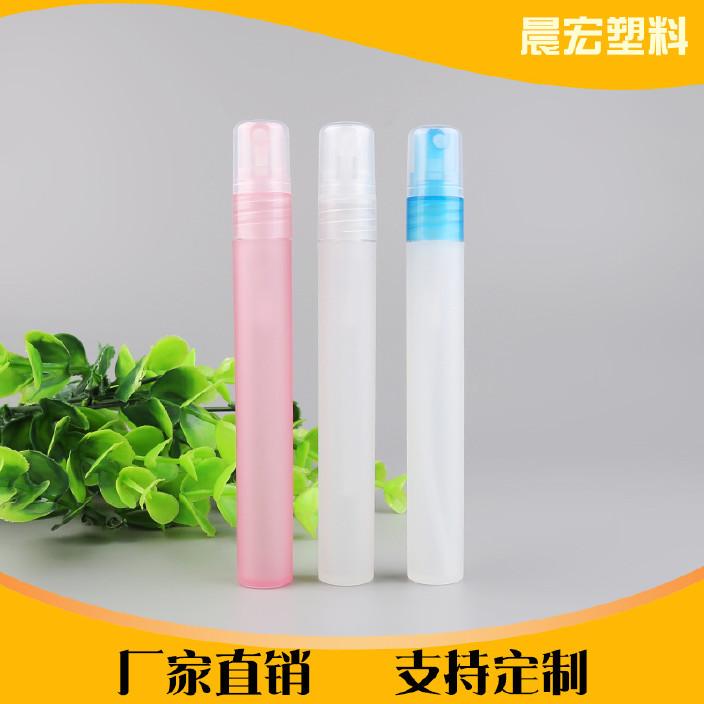 厂家直销新款10ml香水笔便携式旅行装小喷瓶香水分装试用装瓶批发
