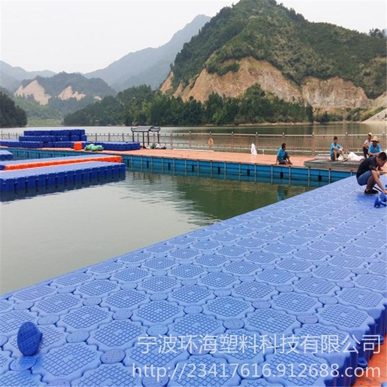 柏泰科技四連體浮箱 水上平臺浮動碼頭 塑料平臺浮橋浮塊