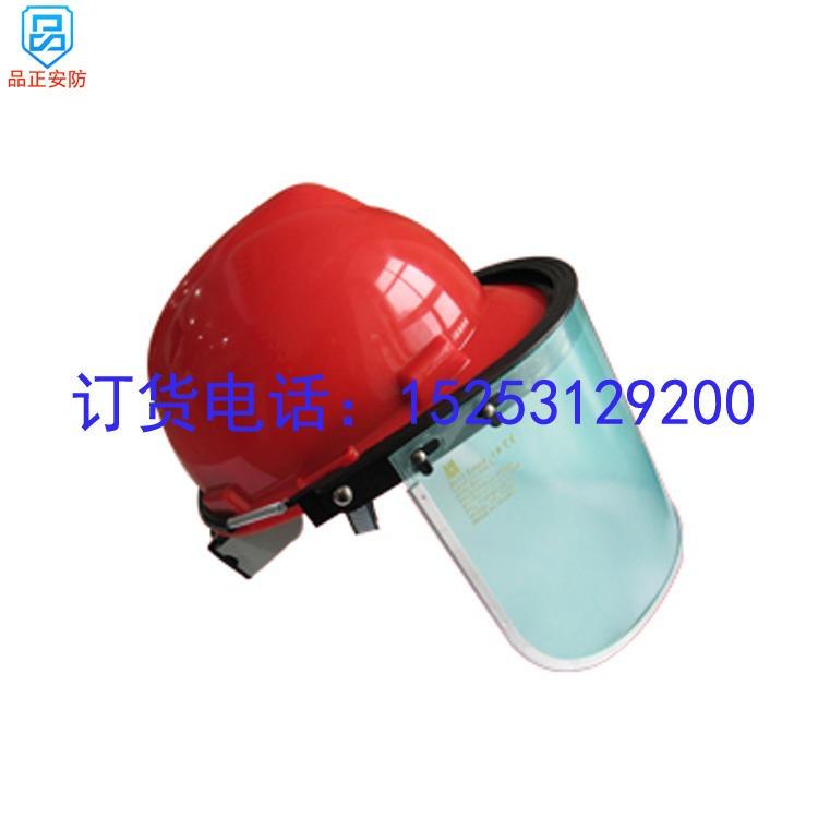 品正安防低温液氮喷溅面罩抗冲击面罩防护头罩防飞溅面罩