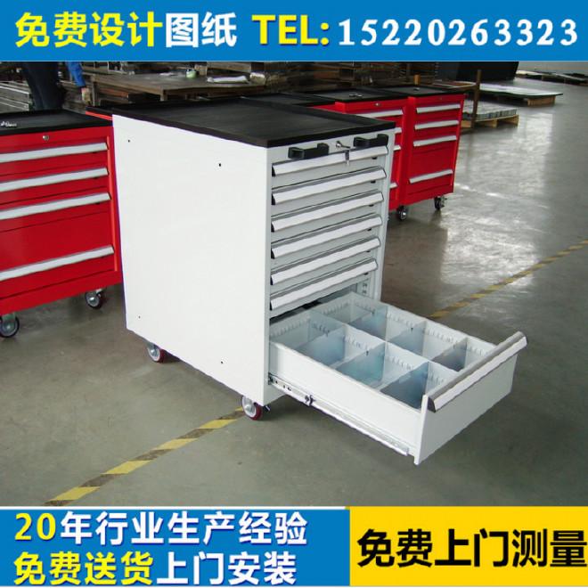 移动铁皮柜 3层工具柜 机械车间工具柜【欧比迪批发】