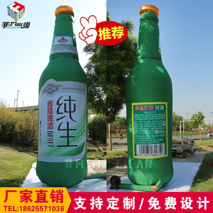 定制各类啤酒瓶易拉罐啤酒充气模型 白酒红酒充气瓶来图定做 气模图片