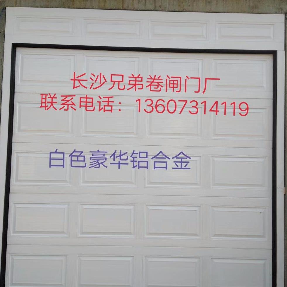車庫門廠家專業定做翻板別墅車庫門 遙控車庫門安裝簡單