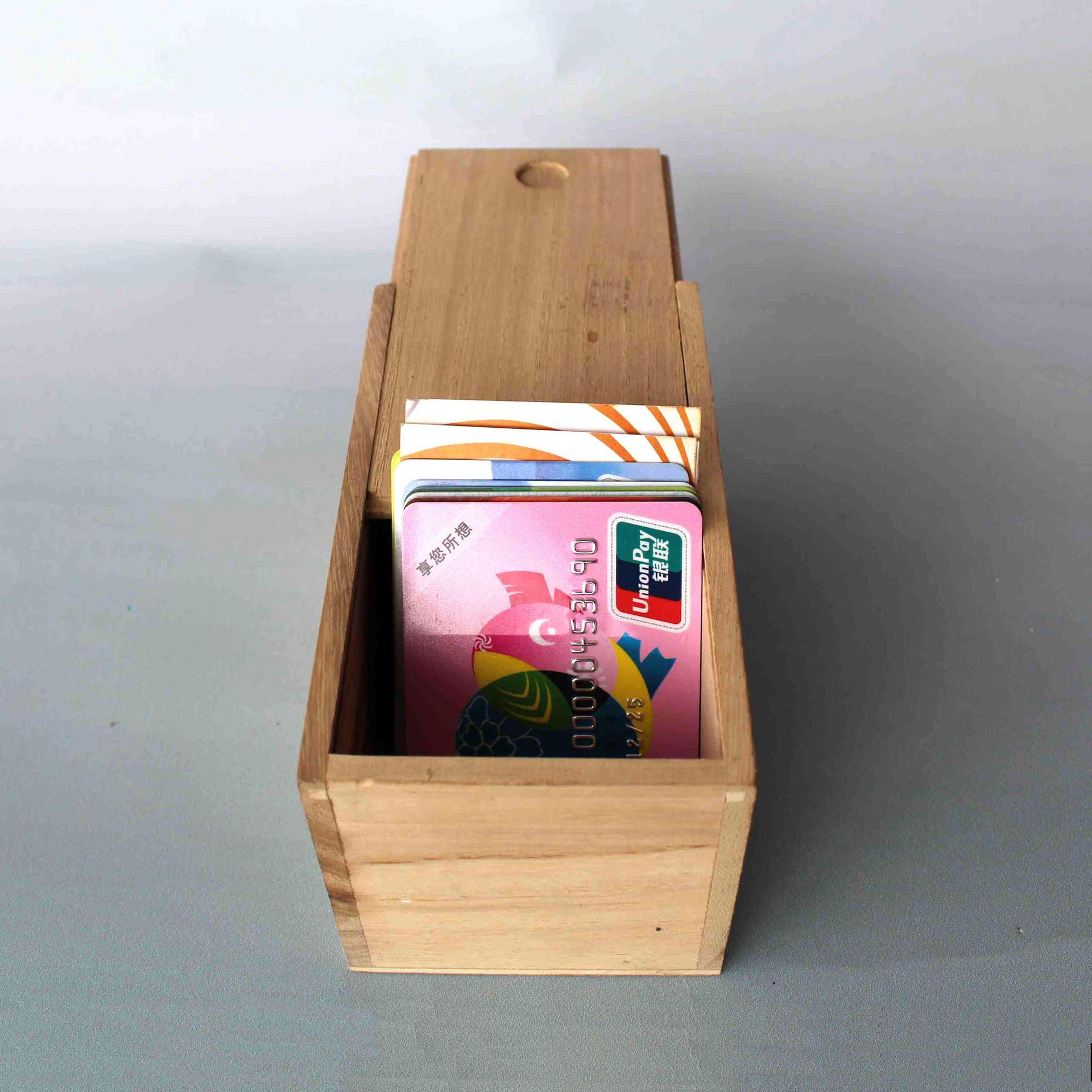 精美抽拉式长方形整理木盒实木木制礼品盒 木制收纳盒定做