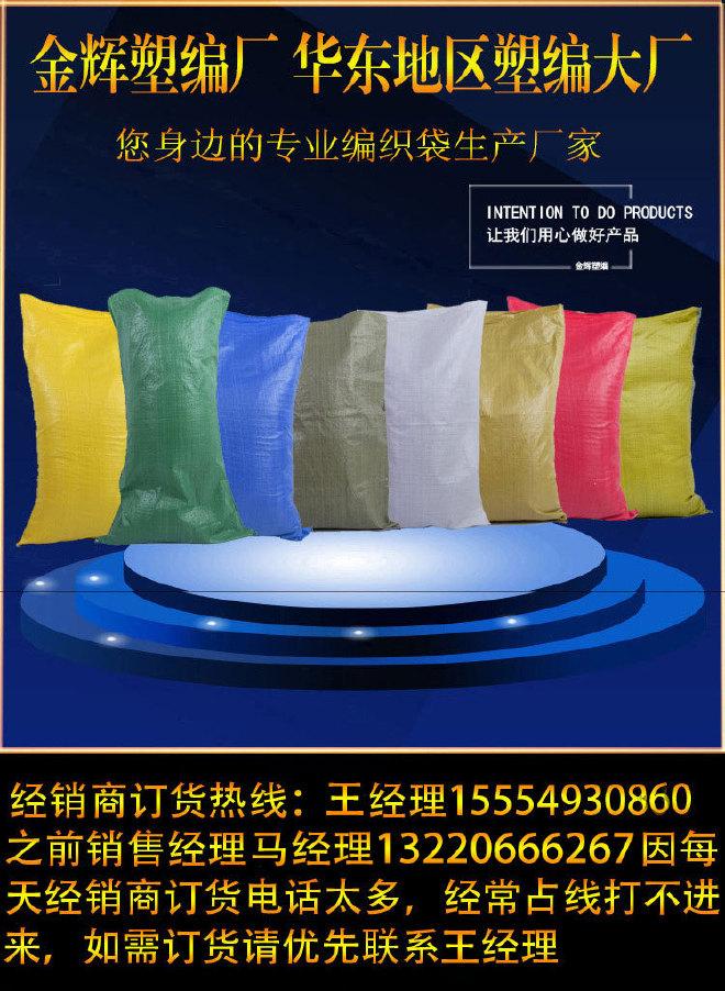 塑料��袋蛇皮袋大�看著�M�歉意�袋物流快�f打包灰色→���110*130蛇□皮袋子示例�D⊙16