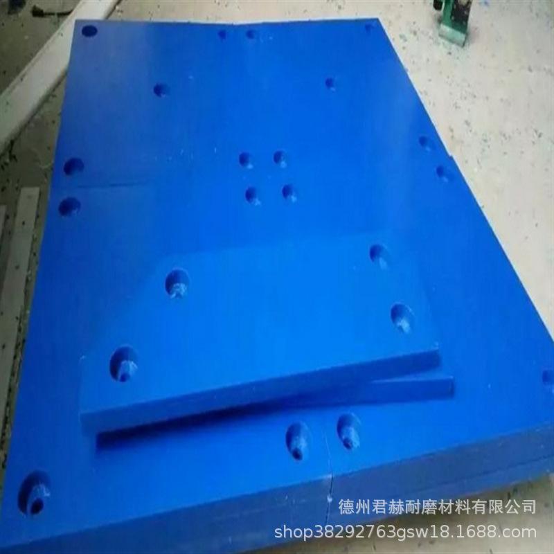 廠家直銷高分子耐磨煤倉襯板 工程施工料倉耐磨自潤滑不沾料襯板示例圖11