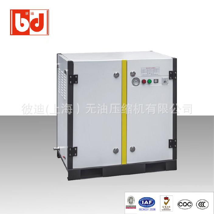 高壓氧艙無油空壓機 廠家直銷 腹吸式靜音無油空壓機 全無油靜音