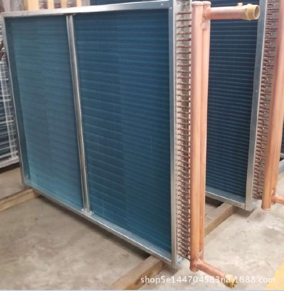 专业设计制造定做工业铜管铝翅片表冷换热器工艺精湛质保2年