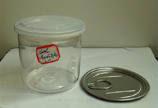 厂家直销 透明塑料罐 食品包装罐 易拉罐 透明易拉罐P8510图片