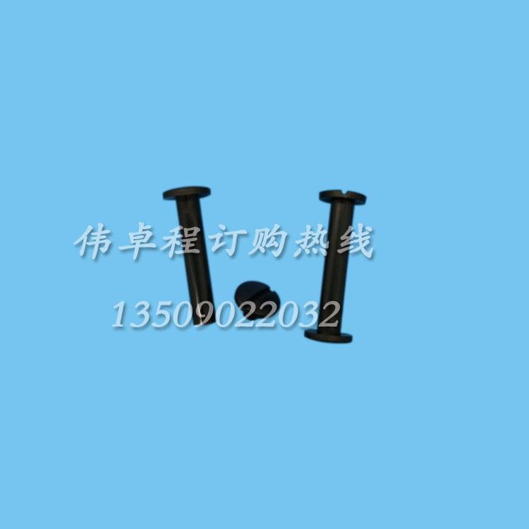 【厂家直销批发】塑胶塑料螺丝手拧文具账本扣相册扣子母钉SN5630示例图4