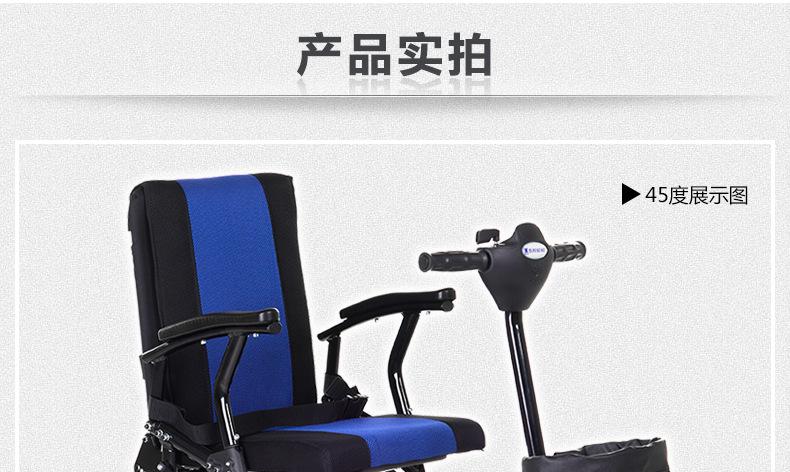 包邮上海互邦电动轮椅HBLD4-E轻便可折叠老年残疾人代步车家用示例图37