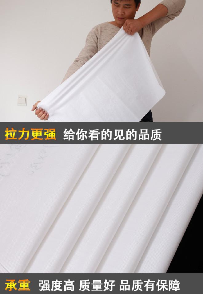 �新料半透平方70g克��袋蛇皮袋�b面�Z隆隆九彩光芒粉袋亮白色大米袋� 量可靠示例�D16
