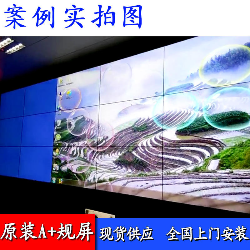 拼接屏厂家现货供应三星/LG55寸液晶拼接屏 3.5mm超窄边液晶拼接电视墙
