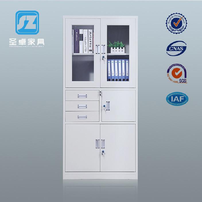 办公资料铁皮柜文件柜办公柜带锁玻璃抽屉柜凭证柜财务资料档案柜