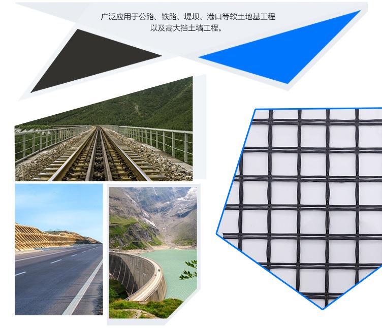 批量出售抗老化玻纤土工格栅 性能稳定可定制玻纤土工格栅 耐高低温玻纤土工格栅示例图12
