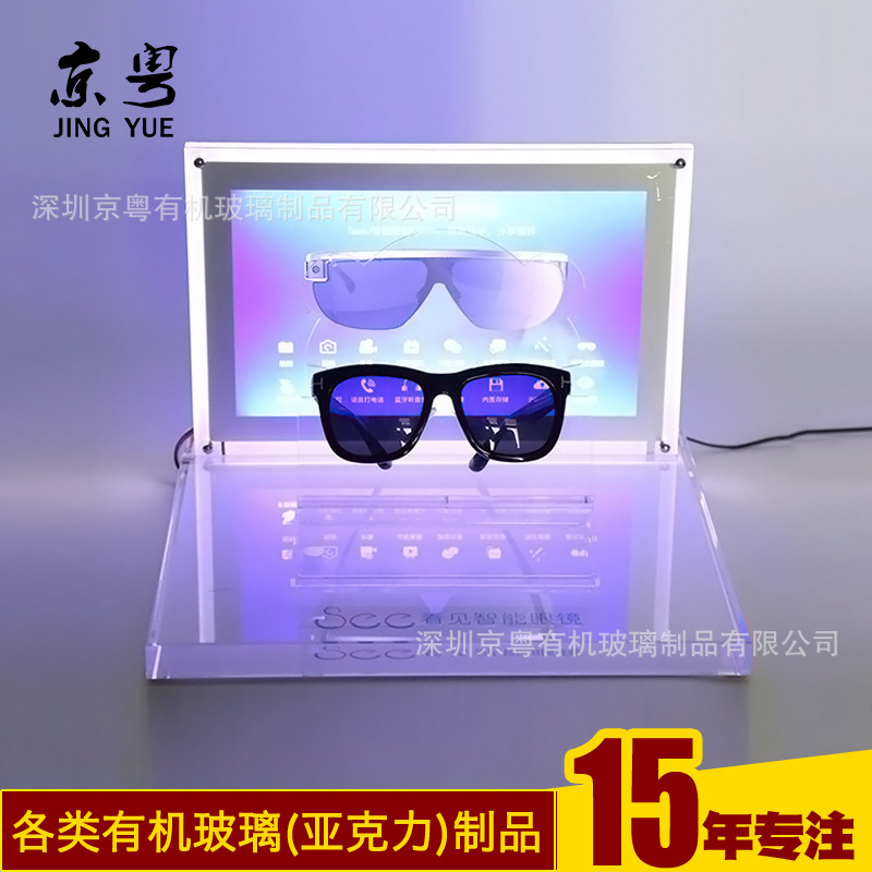 工厂订做透明亚克力智能眼镜陈列架制作 发光眼镜陈列架加工定制示例图7