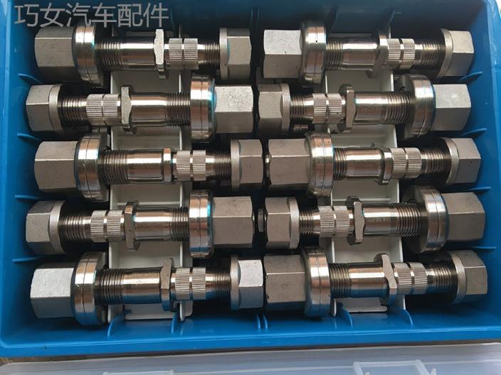 实力厂家批发高强度轮胎螺栓富华桥/柳特后轮滚花螺栓加厚加长