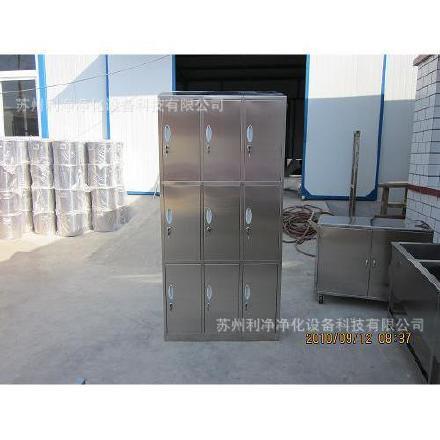批发 不锈钢更衣柜 不锈钢6门更衣柜 不锈钢衣柜 不锈钢员工柜子示例图5