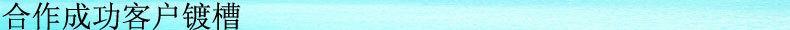 厂家直销化学镀镍药水 四川阀门化学镀镍药水、石油管道化学镀镍示例图12