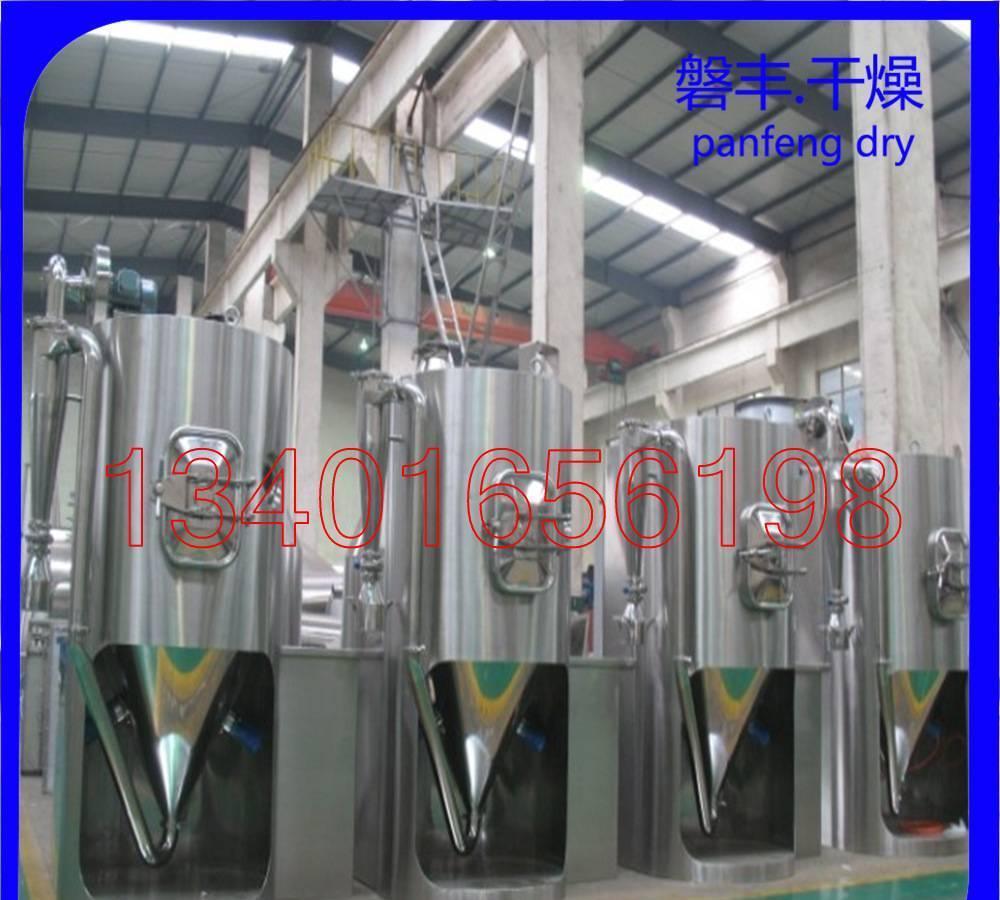 螺旋藻干燥机 螺旋藻专用LPG高速离心喷雾干燥机 压力喷雾干燥机图片