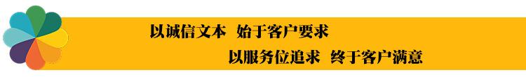 批发供应 食品级 卡拉胶 K型 I型 角叉菜胶 增稠剂 量大从优示例图35