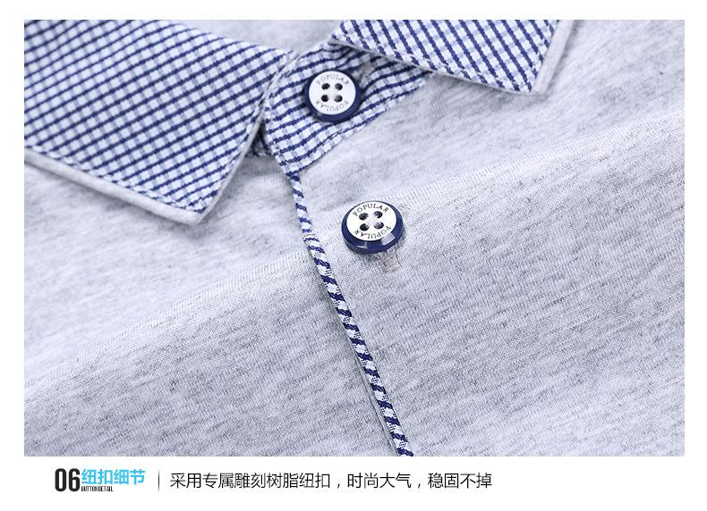 2017春夏男t恤 �r尚日左眼系男�b�色翻�I��sT恤衫 精梳棉修身款���在最�Y面t恤示例�D24