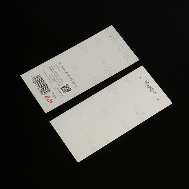 廠家定制 服裝雙面印刷紙卡吊牌 吊卡 紙卡 各種印刷品 合格證圖片