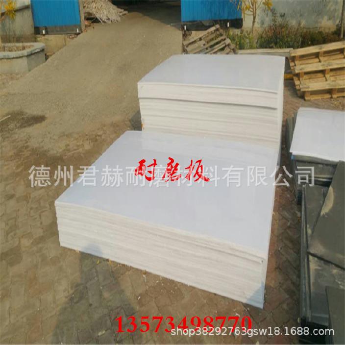 白色超高分子量聚乙烯板 耐磨損耐沖擊PE板加工直銷 品質保證示例圖3