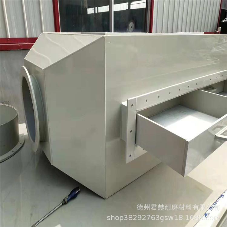易焊接白色聚丙烯板 耐酸碱耐腐蚀pp PE板材 电镀槽定做水箱示例图10