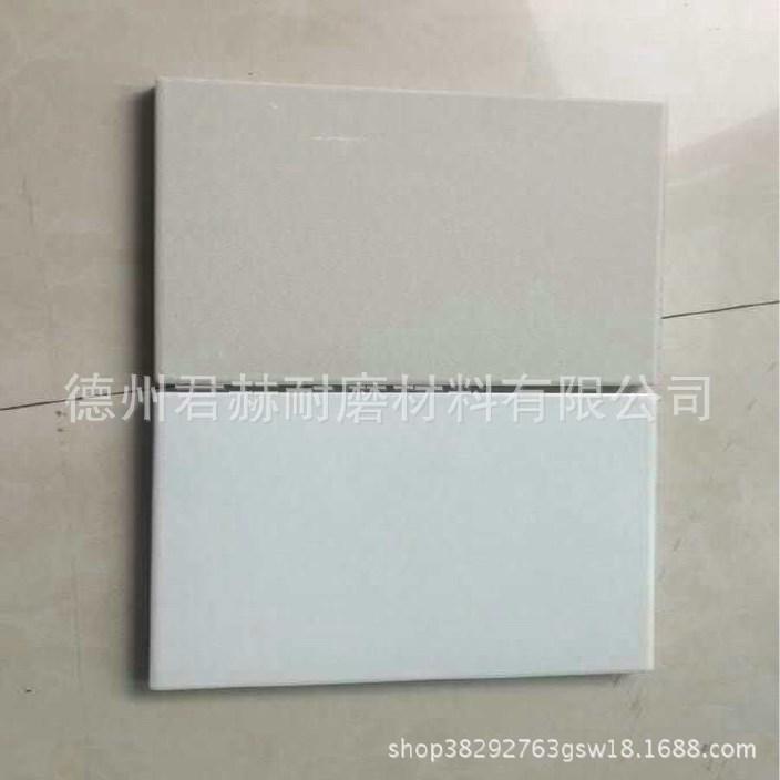 工業防護專用壓延微晶板 煤礦熱電廠耐磨鑄石板 耐酸堿微晶板示例圖10