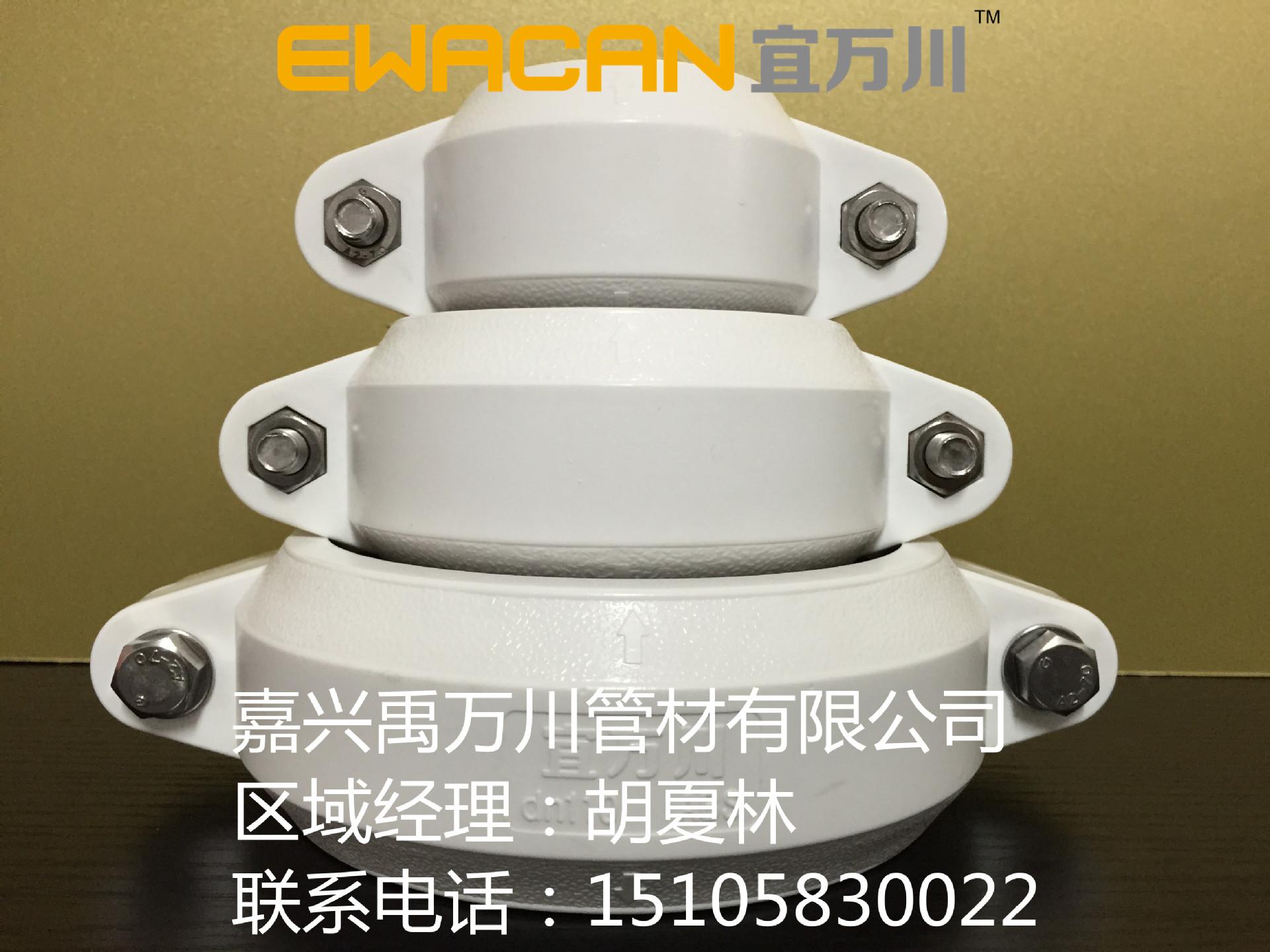 沟槽式hdpe静音排水管,hdpe沟槽管宜万川柔性连接PE管ABS卡箍示例图4