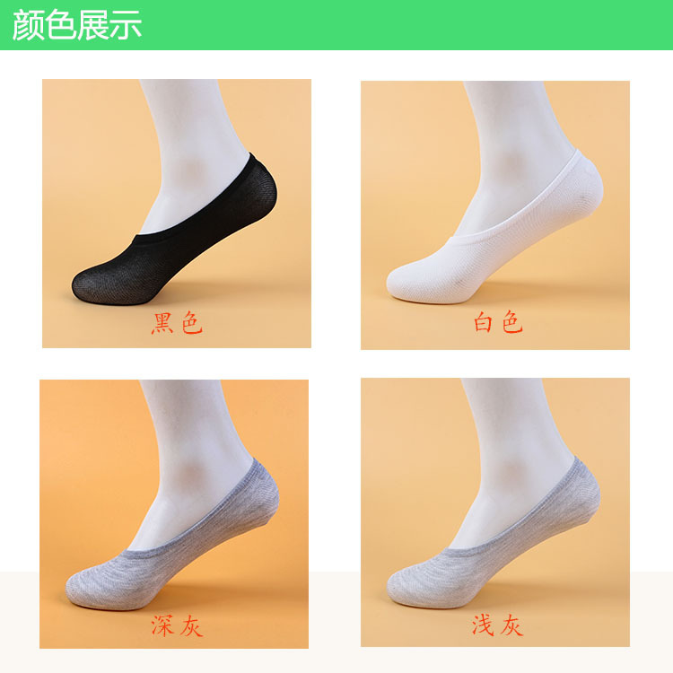 优上品 男士夏季彩棉隐形成人男袜 袜子批发纯色防臭透气浅口船袜示例图3