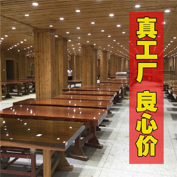 奥坎实木大板 原木餐桌 中式茶桌 老板办公家具套装组合巴花大板