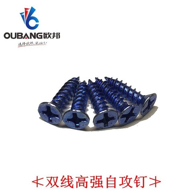 生产供应圆头自攻螺丝 自攻钉 蓝色 高强自攻丝     选择欧邦----就OK了