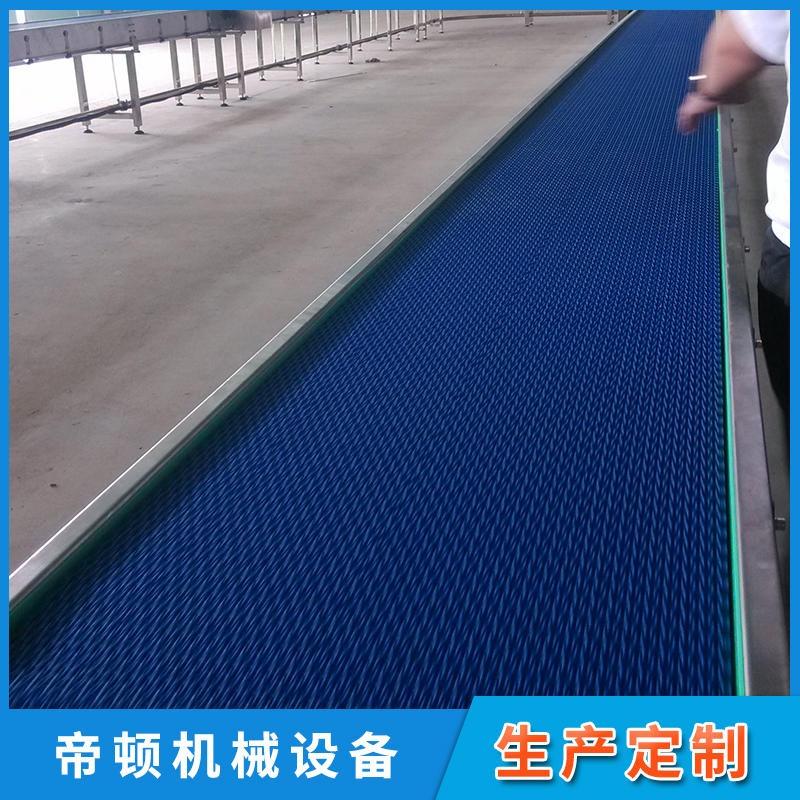 上海厂家现货销售可清洗网带式屠宰分割输送设备 输送设备厂 输送