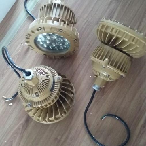 BAD808-70瓦防爆LED燈