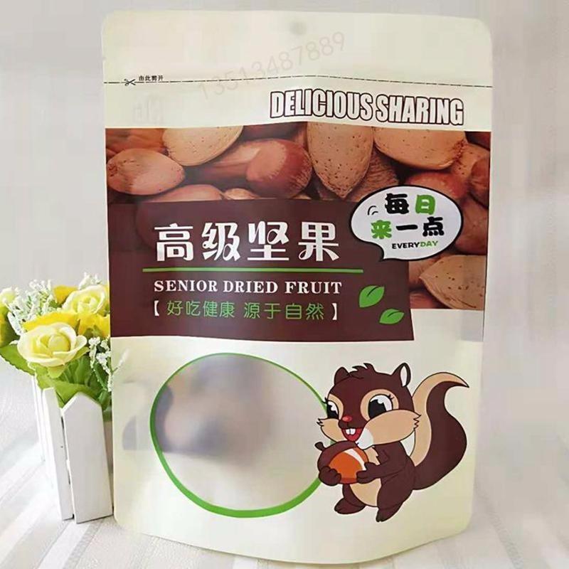 高级坚果包装袋250克500克干果自立拉链密封袋牛皮纸透明开窗塑料包装袋