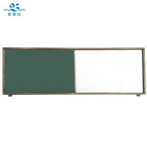 推拉黑板 教室黑板 磁性黑板定制批發