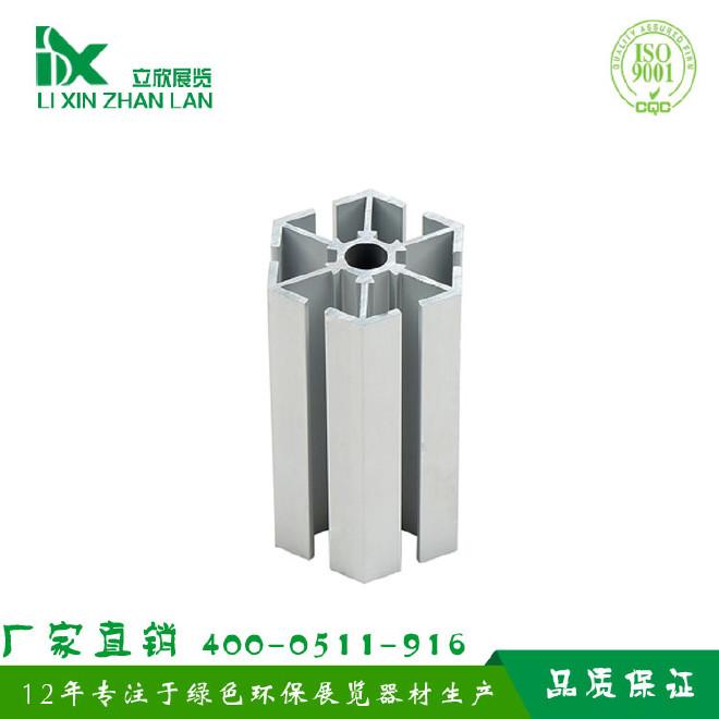 镜子迷宫六棱柱 60度柱 展览展示器材 八棱柱铝型材 厂家直销图片