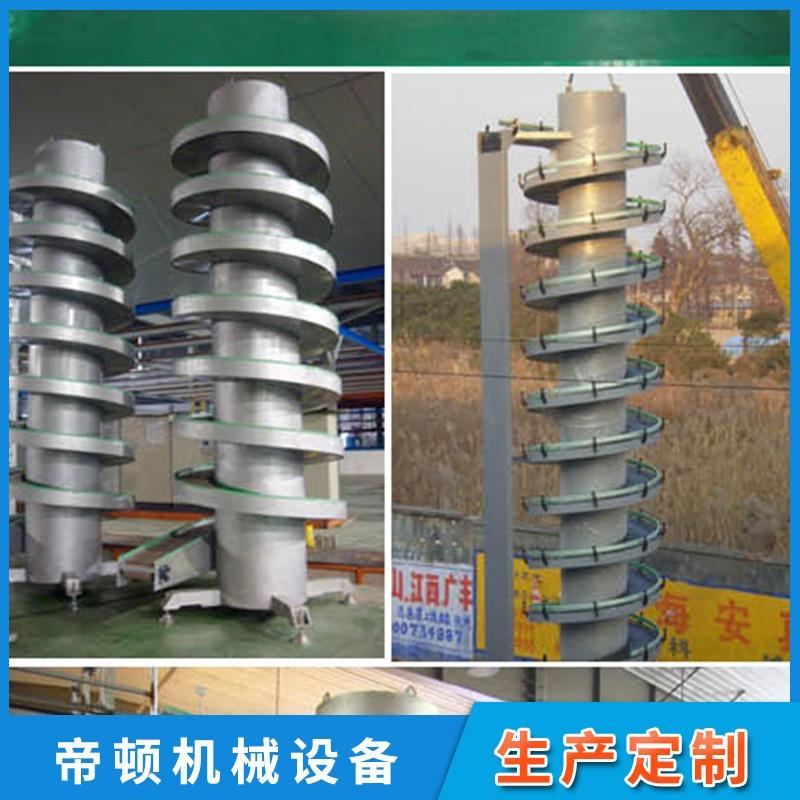 厂家批发碳钢板链螺旋输送机 不锈钢板链螺旋输送机 性价比高