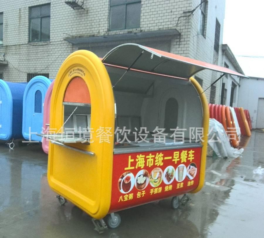 美食直销台湾煎饼排厂家车手抓饼快餐车手册艾炸鸡使用科特聚美食图片