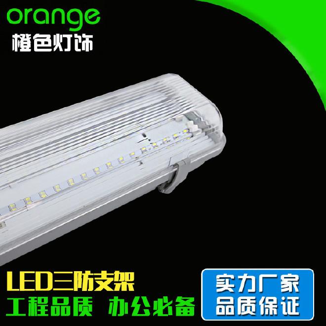 廠家直銷LED日光燈管配件支架T8日光燈單雙支三防燈防塵霧水圖片