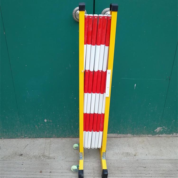 施工伸縮圍欄絕緣隔離欄防護欄折疊欄 吉林片式絕緣圍欄定制