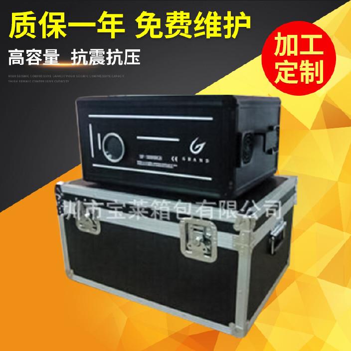专业生产铝合金航空箱 安全防护耐磨抗摔 设备仪器摄影器材保护箱图片