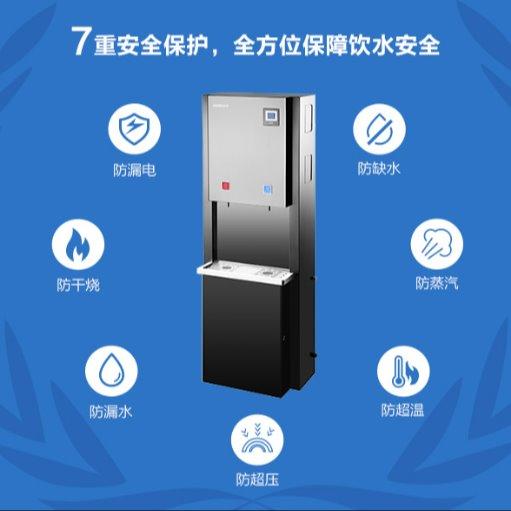 浩泽商用净水器,您的不二选择-------南京浩深环保科技有限公司