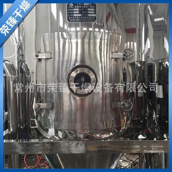 实验型喷雾干燥机,实验型喷雾干燥器,实验型喷雾干燥机厂家图片