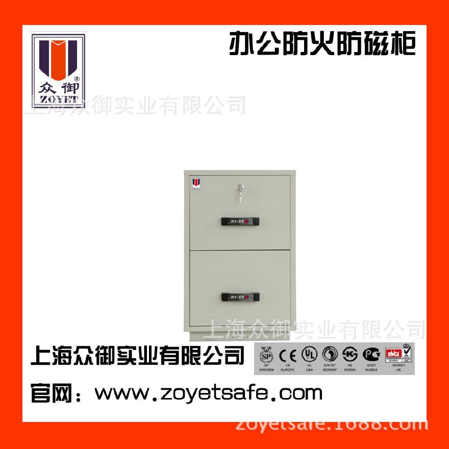 ZYF0220  2小时防火2抽屉文件柜 加配1把钥匙