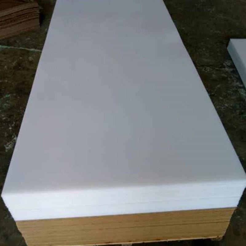 白色超高分子量聚乙烯板 耐磨損耐沖擊PE板加工直銷 品質保證示例圖5