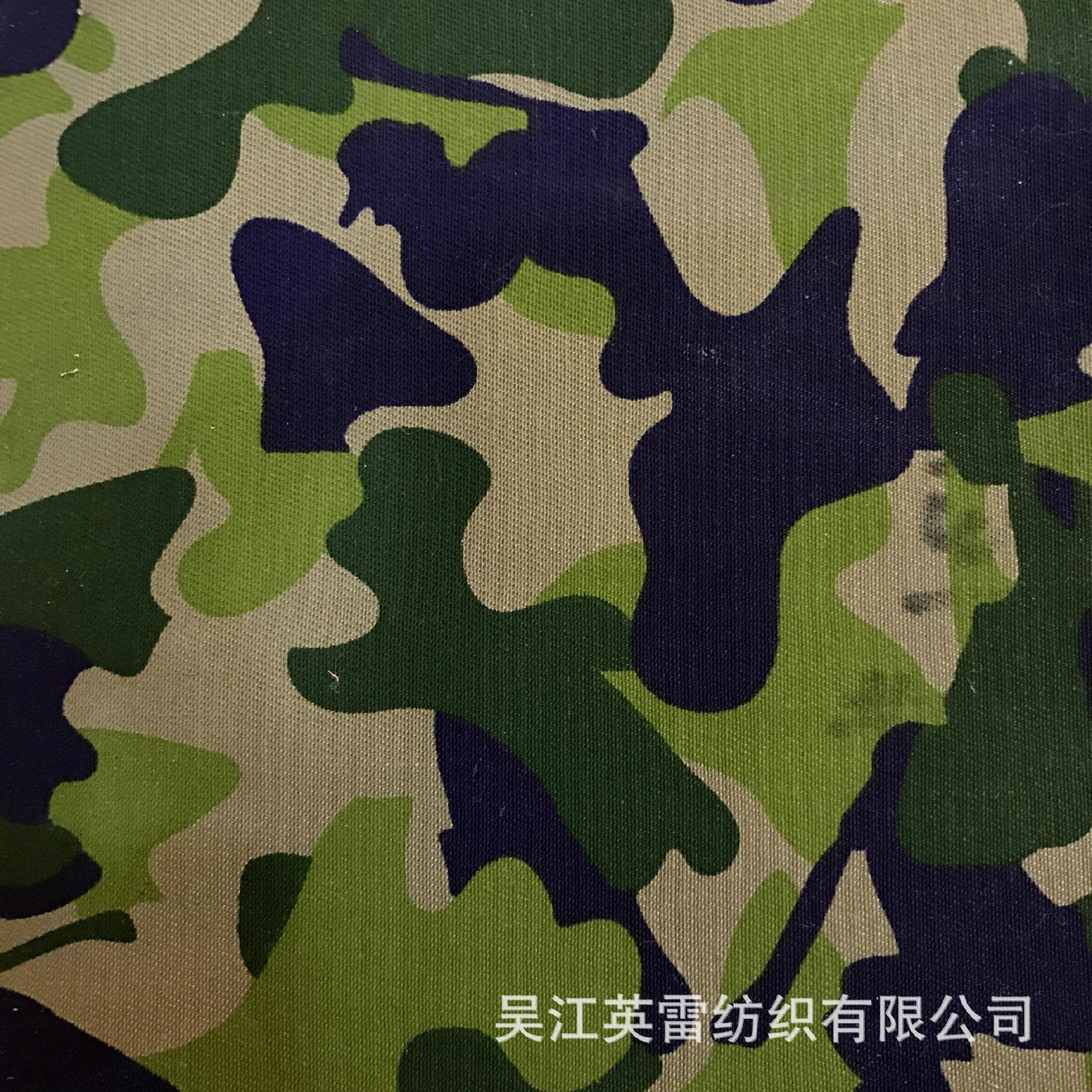 涤棉军工迷彩印花工装面料 迷彩印花军训服装面料图片