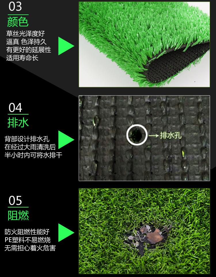 人造仿真草坪地毯幼兒園草坪婚禮展覽運動草坪人工塑料假草皮批發示例圖11
